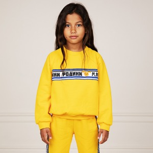 Moscow Sweatshirt (yellow)
