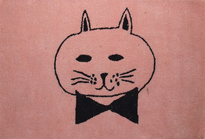 Bobo Choses Rug Cat #164