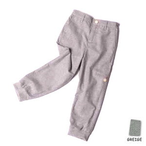 Kico kids Tailored jogger